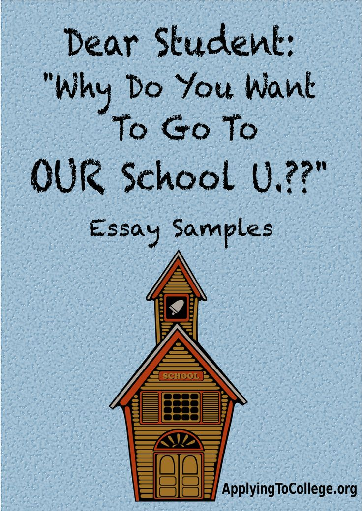 why x essay Help your students respond to the why college x essay prompt the first early deadlines for most schools have passed now your students are busily working on apps for other schools with november, december and january deadlines.