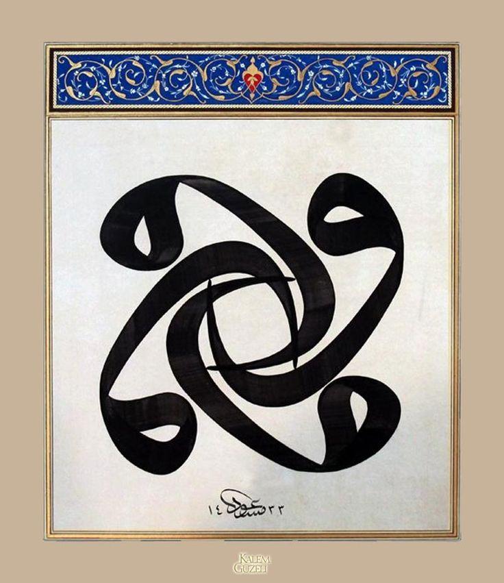 Türk Hat Sanatı - Hat Eserleri