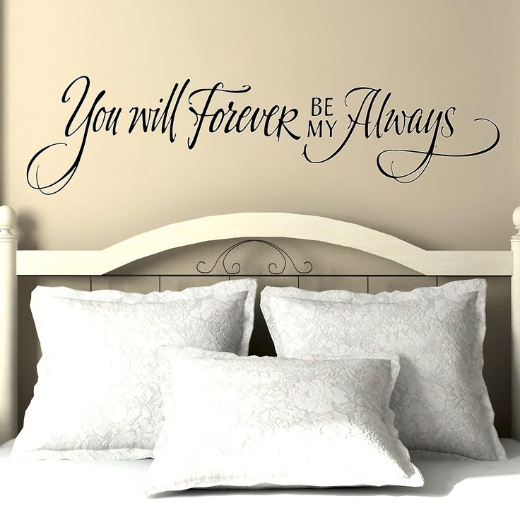 wall sticker see more sale you will forever be my always vinyl wall decal vinyl lettering hand drawn