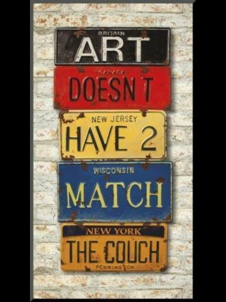 Art doesn´t have to match