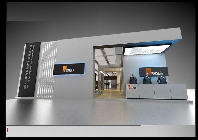 Exhibition Booth Area : Exhibition area dmax d model exhibitions