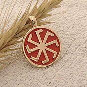 Ладинец-крест Лады (символ любви, гармонии, счастья)