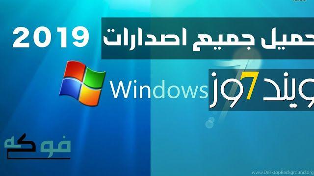 Pin By Mfooka Com On Https Www Mfooka Com Desktop Screenshot Desktop