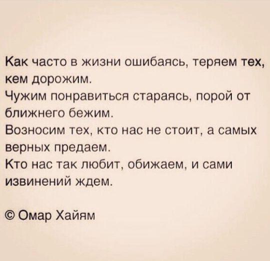#Любовь #Отношения