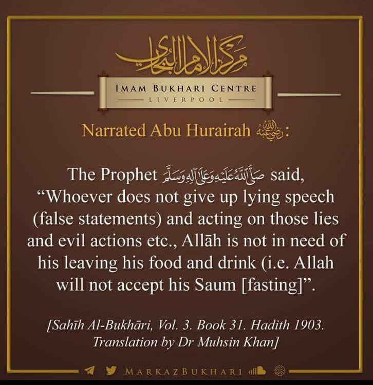 Pin By Muslim Blogger On Learn Islam 2 3 Salat Prayer Don T