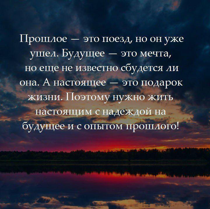 картинка с надписью стихи и цитаты живет