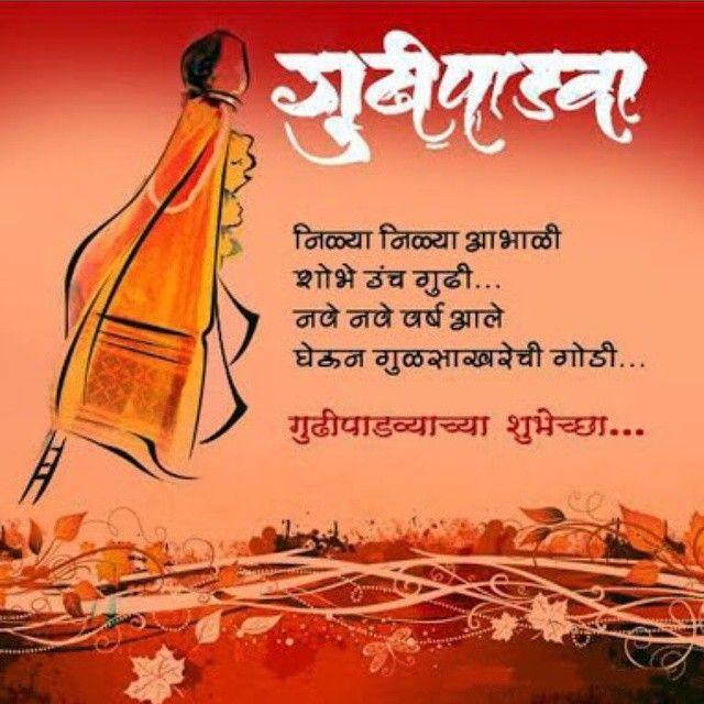 Happy Gudi Padwa! #khopoli #maharashtra #raigad
