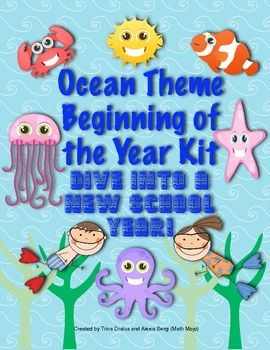 Make a splash as you dive into a new school year! This 85 page printable packet has all you need to start the year off right. It has printable room decorations, open house activities, and load of activities and materials for the first week of school. This will save you hours of work and start your school year off right! On sale for $7.00
