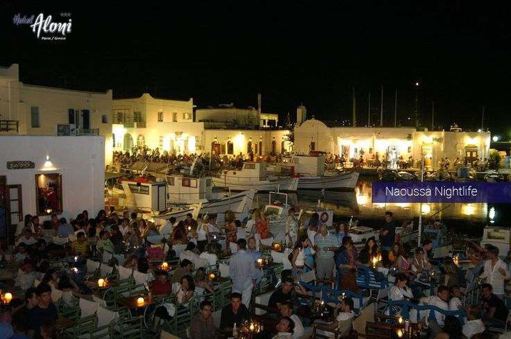 Naousa #nightlife at #Paros #Island
