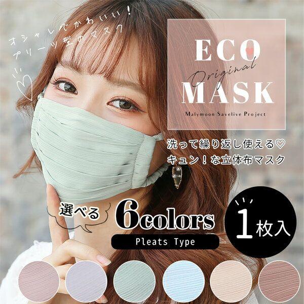 バリュ マスク 在庫 トップ 【2021年】使い捨てマスクのおすすめランキング15選|不織布マスクを徹底比較