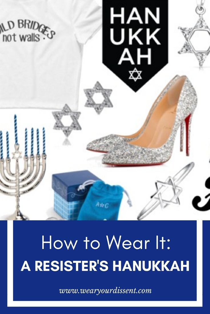 How to Wear It: A Resister's #Hanukkah Outfit  #holidays #holidayoutfit #happyhanukkah