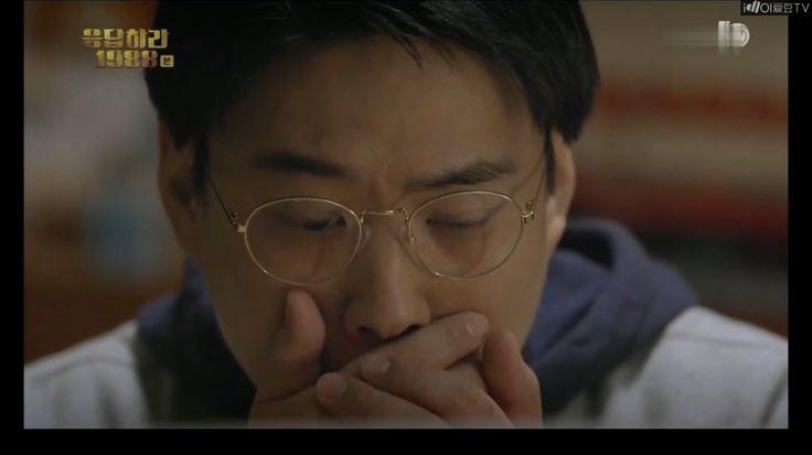 #Reply1988 Jung Bong