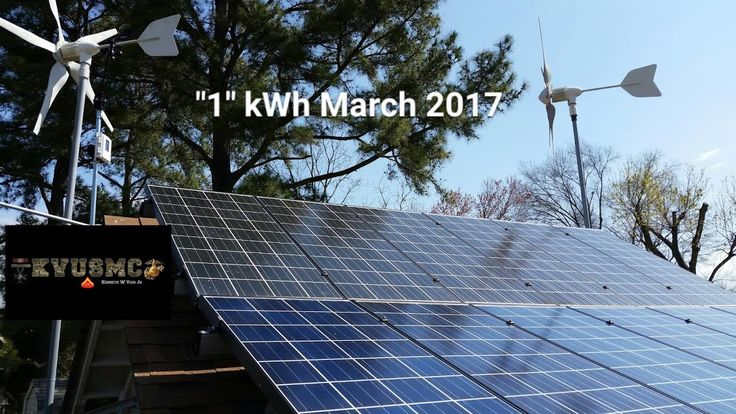 """Solar And Wind Home Power Bill """"1"""" kWh March 2017 By KVUSMC"""