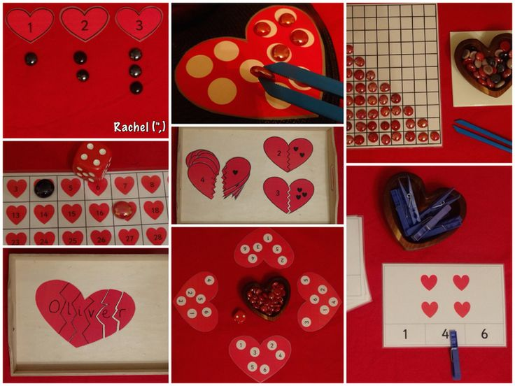 """A few free printables suitable to link with Valentine's Day or heart activities - from Rachel ("""",)"""