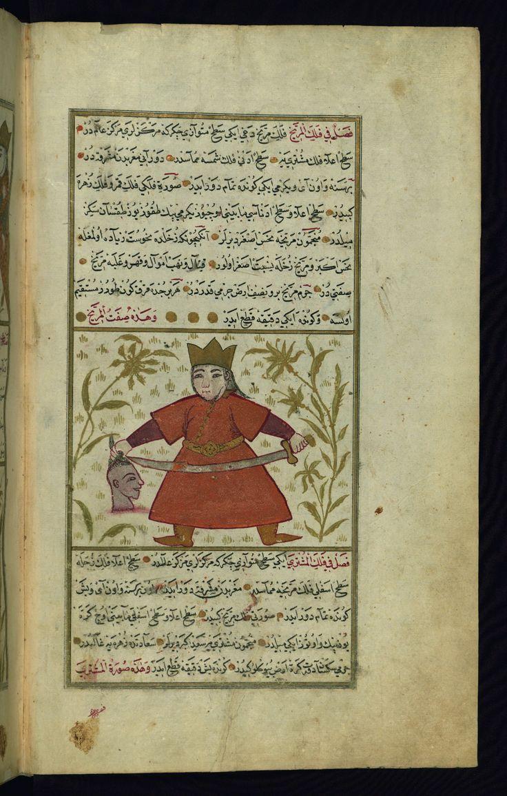 Illustration of Mars. This is an Ottoman version of The Wonders of creation - Tercüme-yi ʿAcāʾib ül-maḫlūḳāt - ترجمه عجائب المخلوقات by Zakarīyā ibn Muḥammad al-Qazwīnī - زكريا بن محمد القزويني, ca. 1203-1283, made at the request of the Vizier Murtaza Paşa (Murtaḍá Pāshā) (fl. 11c AH / 17c CE). The codex was completed in 1121 AH / 1717 CE by Muḥammad ibn Muḥammad Shākir Rūzmah-ʾi Nāthānī - محمد بن محمد شاكر روزمه ناثاني Date: 12 Ramaḍān 1121 AH / 1717 CE.