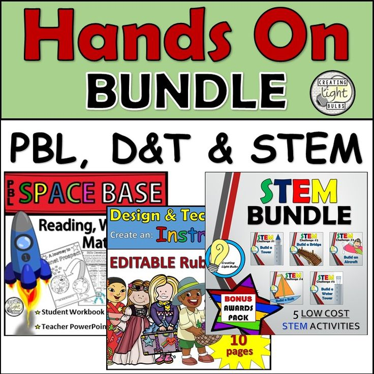 STEM, PBL & D&T! Three great products in one low cost bundle.