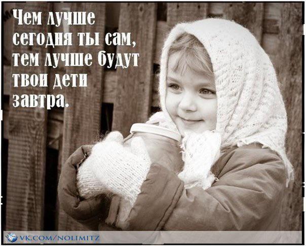 Пермские школьники опубликовали издевательство над сверстницей - Наши детки