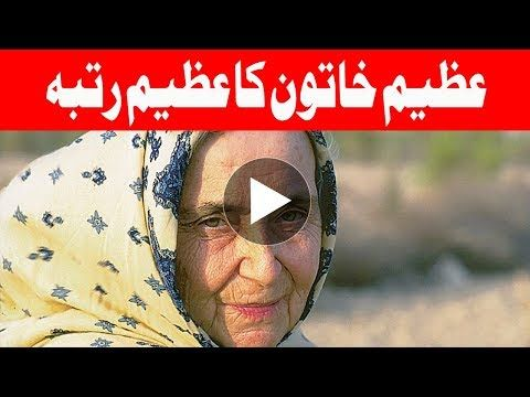 Preparations for state funeral of Dr Ruth Pfau completed - Headlines - 10 AM - 19 Aug 2017 - https://www.pakistantalkshow.com/preparations-for-state-funeral-of-dr-ruth-pfau-completed-headlines-10-am-19-aug-2017/ - http://img.youtube.com/vi/c1E_GzAlIEI/0.jpg
