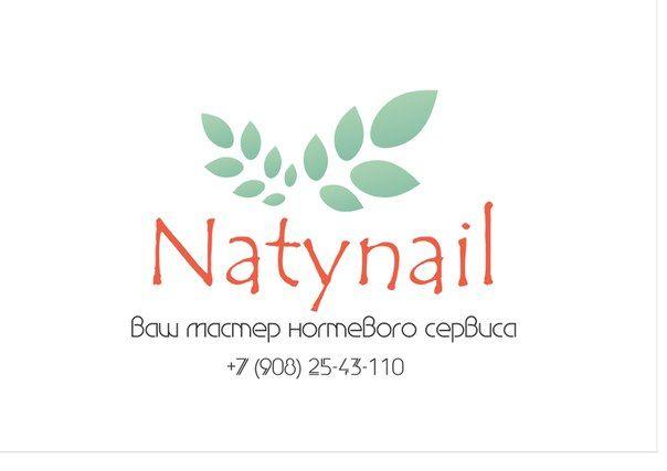 Natynail: маникюр, педикюр, ламинирование ресниц
