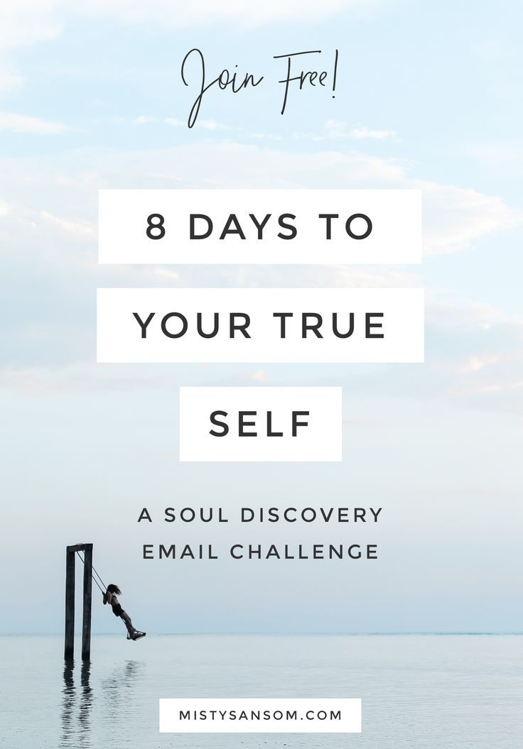 Do you know who you truly are? Take the free '8 Days to Your True Self' email challenge and find out who you are and what it is you really want in life. Click through to join! gratitude, inspiration, motivation, meditation, personal growth, personal development, purpose, life purpose, life, self care, finding purpose, quotes, passion, self improvement, goals, mindset, psychology, mantra, journal, intuition, spiritual, developing intuition, soul, sensing, spirit, universe, wisdom, challenge