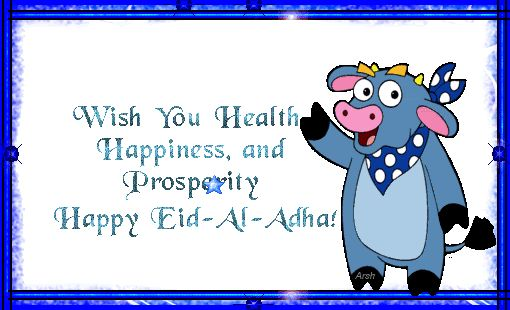 Bakra Eid GIF for Whatsapp