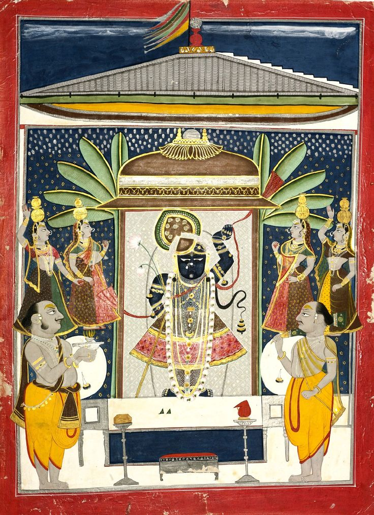 Shrinathji being Worshipped on Sarat Purnima. The illustration depicts Krishna in the form of Shrinathji, being worshipped at his shrine by priests and flanked by gopis. India, Nathdwara, mid to late 19th century