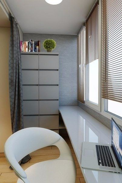 Идея дизайна интерьера для малогабаритной квартиры - Дизайн интерьеров | Идеи вашего дома | Lodgers
