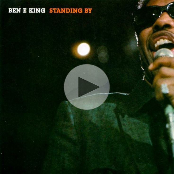 #7 on the First Dance Wedding Songs list is 'Stand By Me' by Ben E. King. You can listen to it here on @Spotify  or via Amazon here http://amzn.to/POnpUD