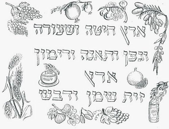 16 best judaism images on pinterest simchat torah hebrew school