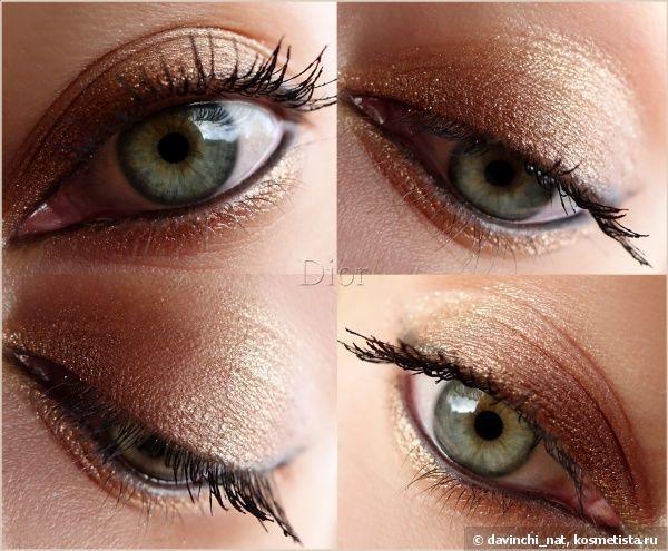 Dior Diorshow Fusion Mono Mirror Eyeshadow 661 Meteore