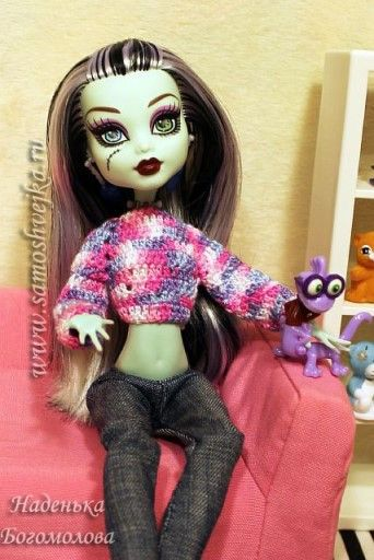 Knitting Patterns For Monster High Dolls : 17 Best images about Monster High on Pinterest Coloring pages, Perler bead ...