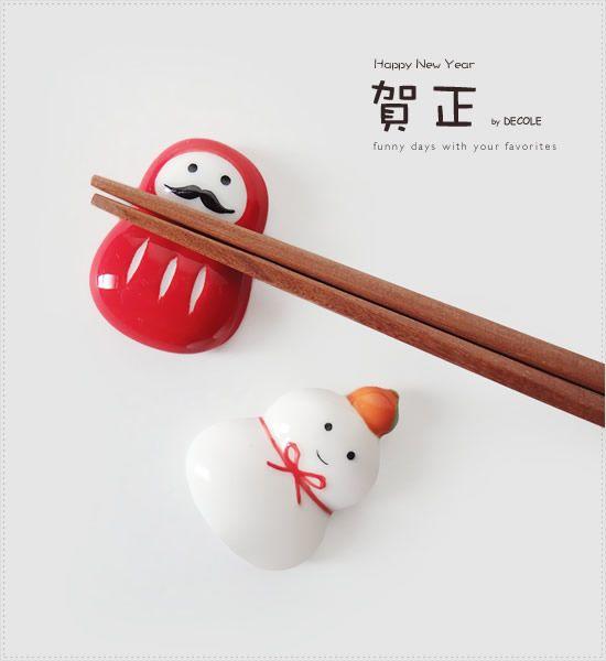 DECOLE(デコレ)お正月箸置き(トップイメージ:1)