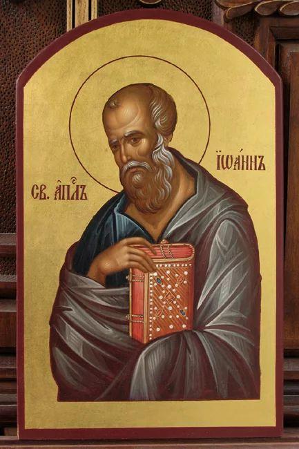 Фото: CN 018 - St.Apostle John The Theologian