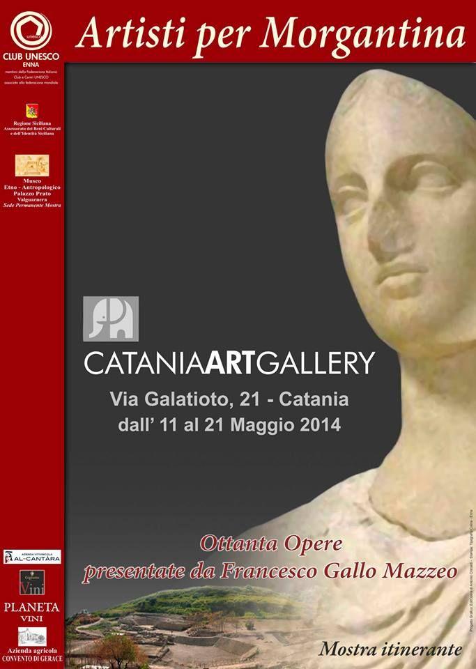 """Catania Art Gallery - Mostra itinerante """"Artisti per Morgantina"""" allestita fino ad oggi nelle sale del Museo Etno Antropologico e dell'Emigrazione Valguarnerese."""