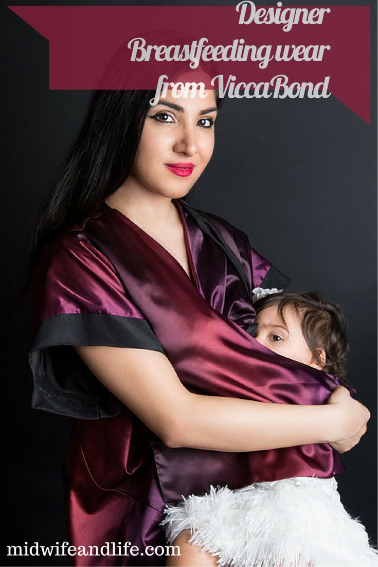 Designer Breastfeeding wear from Viccabond | POST BY Elite Member @midwifeandlife | http://www.pickablogger.com/blog-posts/designer-breastfeeding-wear-from-viccabond  | #pbloggers #fbloggers #lbloggers #breastfeeding