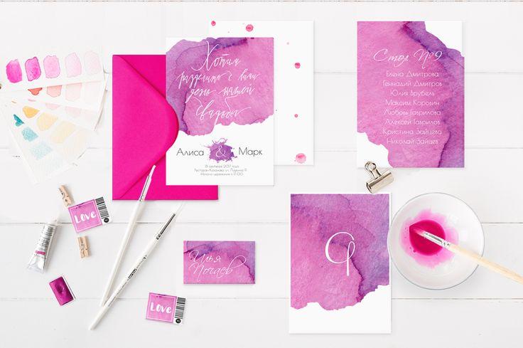 Нежные, акварельные приглашения в розово-фиолетовой гамме - идеальный выбор для свадьба в стиле Дня Святого Валентина