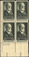 US #1195 Stamps  4 cents Charles Evans Hughes Stamps  Plate Block of 4  LL 27172  US 1195-3 PB
