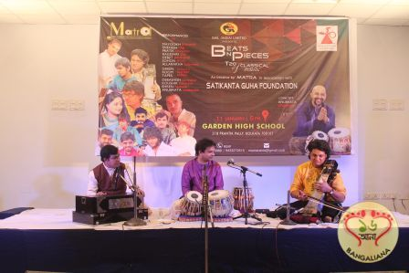 Gail (India) Limited organized Beats n Pieces-T20 of Classcial Music, an initiative by Matra in association with Satikanta Guha Foundation.