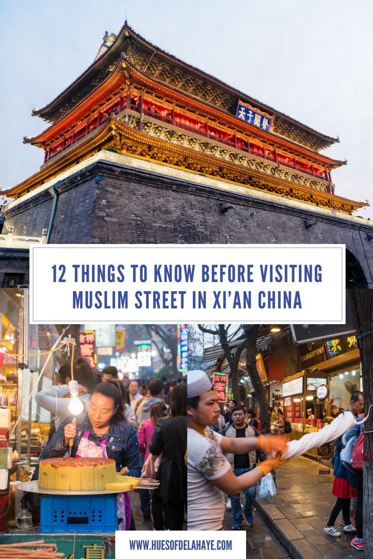 12 Things To Know Before Visiting Muslim Street In Xi An China 12 Visiting Muslim Street In Xi An China Visit Xi An Visit Shanghai Travel Destinations Asia