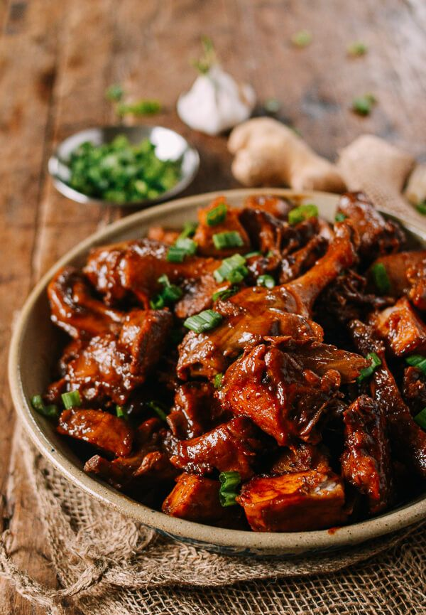 Braised Duck With Taro Recipe Chinese Recipes Pinterest Food And