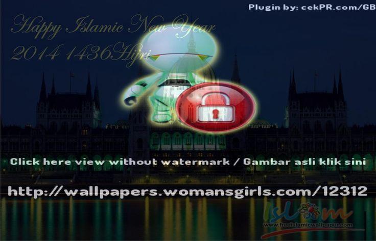 Happy Islamic New year 2014 1436 cards muharram