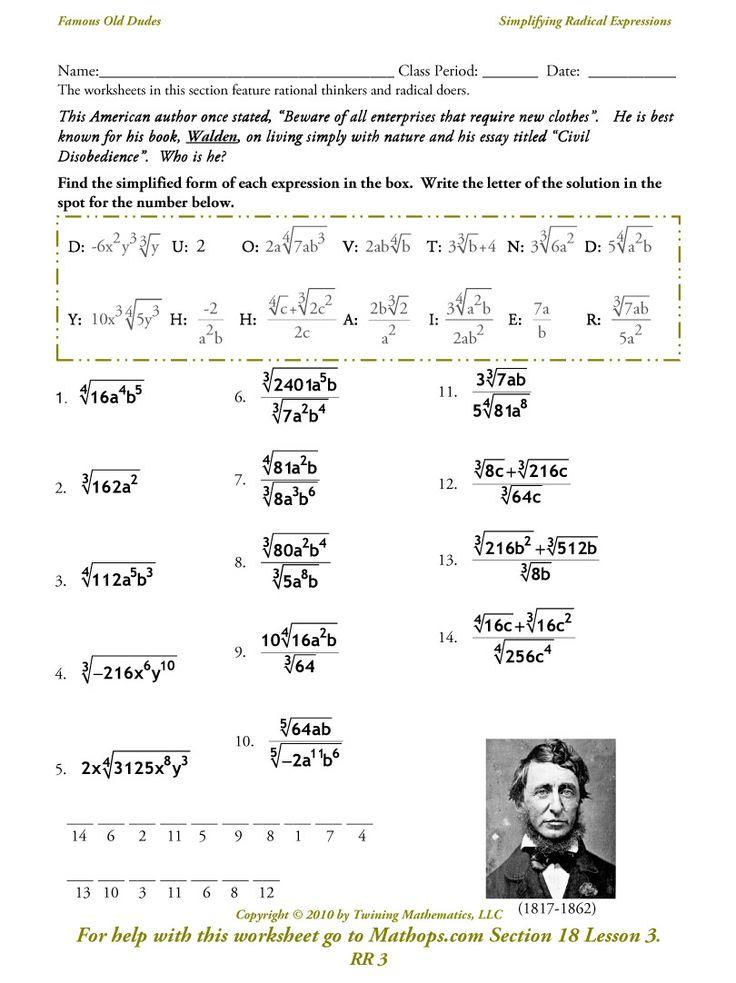 Algebra ii worksheet 7 4 a properties of logs answer key