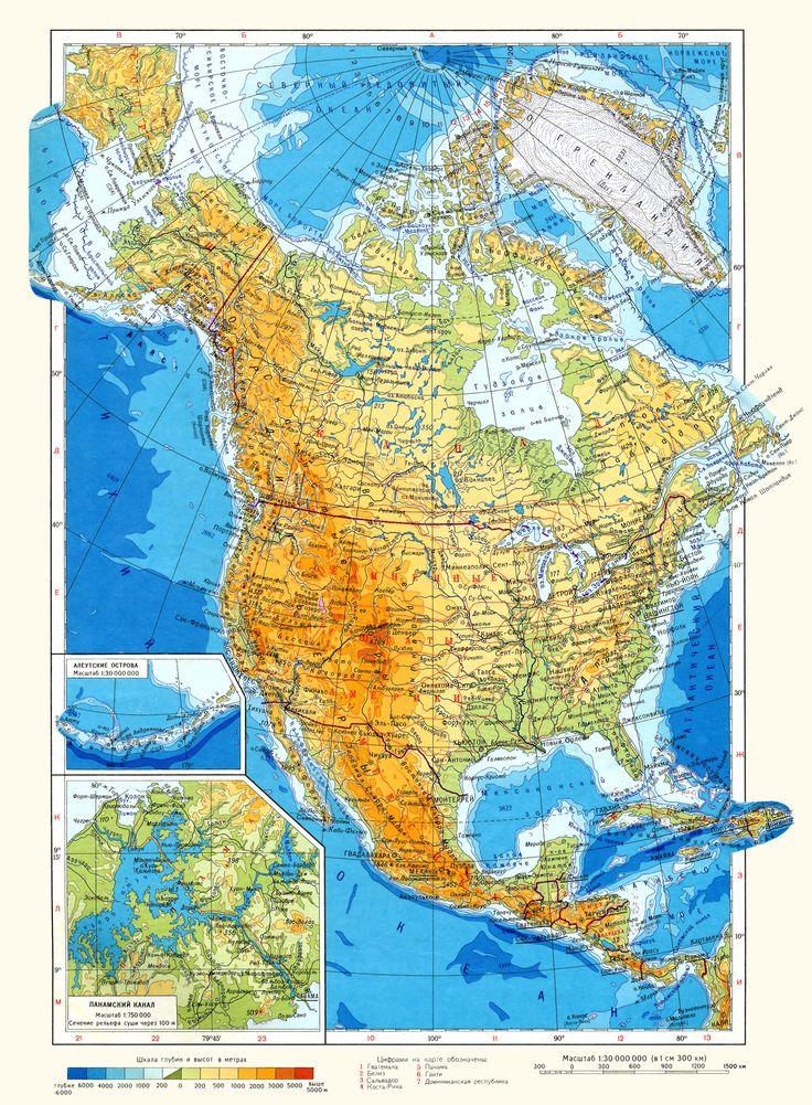 Северная Америка. Физическая карта