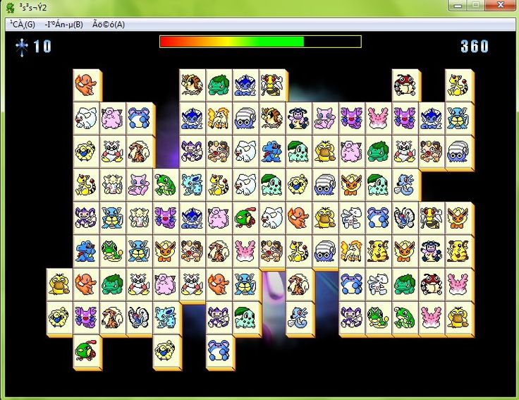 Download Game Pikachu Guide
