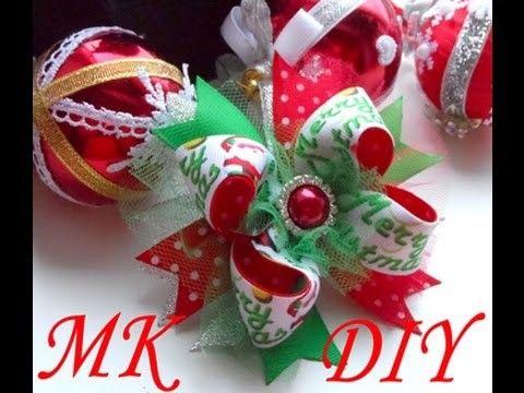 МК Новогодний бантик\МК Американский бантик\ DIY Christmas bow