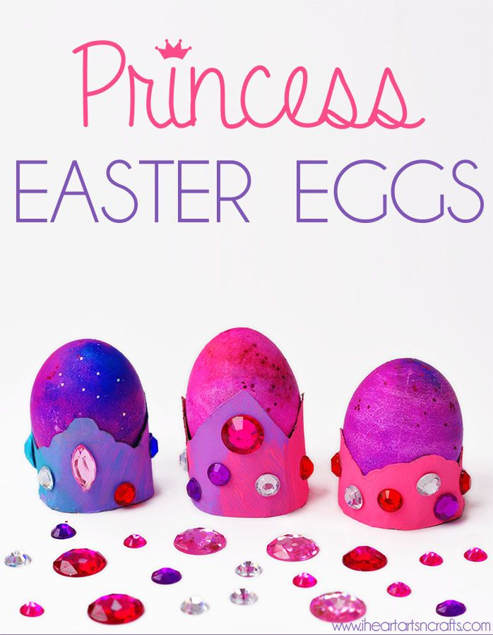 Princess Easter Eggs - Make Princess crown egg holders from paper tube rolls and dye the eggs with our glittery princess paint!