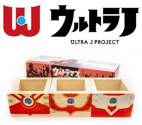 日本の匠の技と『ウルトラマン』がコレボレーション
