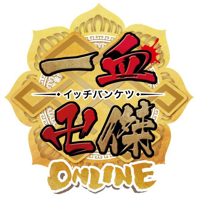 DMM、新作『一血卍傑-ONLINE-』は7月リリース予定 豪華イラストレーターと大人気参加声優陣の第2弾を公開  | Social Game Info