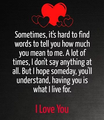 Best Quotes To Say I Love You For Him And Her From The Core Of Heart Cute Romantic I Love U Sayings With Images For Your Boyfriend And Girlfriend To