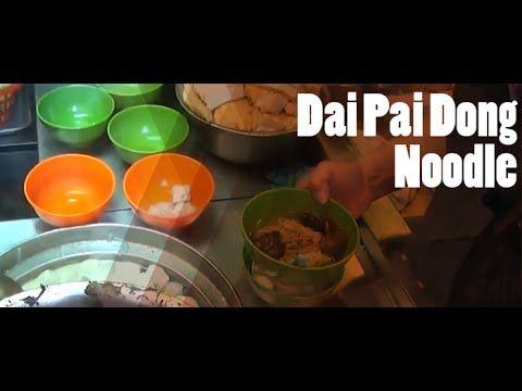 Hong Kong Sokak Yemeği - Dai Pai Dong'ta Noodle Keyffff | Sokak Yemekleri